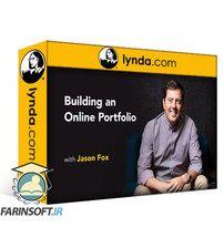 دانلود Lynda Building an Online Portfolio