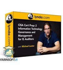 دانلود Lynda CISA Cert Prep: 2 Information Technology Governance and Management for IS Auditors