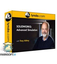Lynda SOLIDWORKS: Advanced Simulation