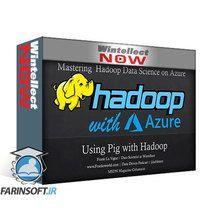 دانلود WintellectNOW Using Pig with Hadoop