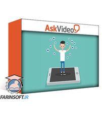دانلود AskVideo Strategies & Tactics for Artists and DJs