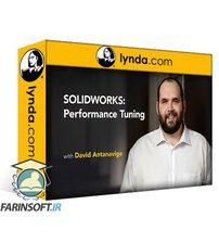 Lynda SOLIDWORKS: Performance Tuning