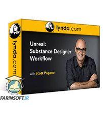 دانلود Lynda Unreal: Substance Designer Workflow
