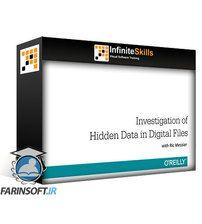 دانلود Oreilly Investigation of Hidden Data in Digital Files