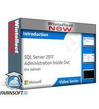 دانلود Microsoft Virtual Academy The Microsoft Press Store – SQL Server 2017 Training