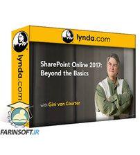 دانلود Lynda SharePoint Online 2017: Beyond the Basics