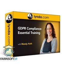 دانلود Lynda GDPR Compliance: Essential Training