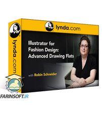دانلود Lynda Illustrator for Fashion Design: Advanced Drawing Flats
