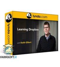 دانلود Lynda Learning Dropbox