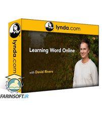 دانلود Lynda Learning Word Online