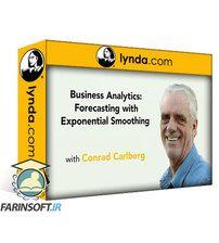 دانلود Lynda Business Analytics: Forecasting with Exponential Smoothing