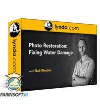 دانلود Lynda Photo Restoration: Fixing Water Damage
