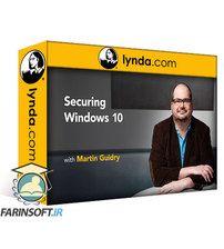 دانلود Lynda Windows 10: Security