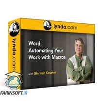 دانلود Lynda Word: Automating Your Work with Macros