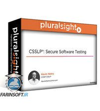 دانلود PluralSight CSSLP: Secure Software Testing