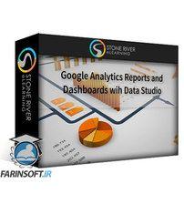 دانلود Stone River eLearning Google Analytics with Google Data Studio
