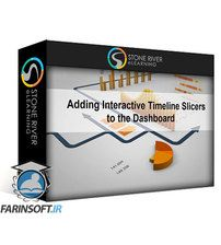 دانلود Stone River eLearning Interactive Dashboards with Excel Pivot Tables