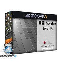 دانلود Groove3 Ableton Live 10: Whats New in Live 10