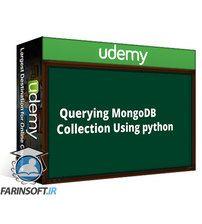 دانلود Udemy Learn MongoDB from scratch: Absolute beginner's introduction