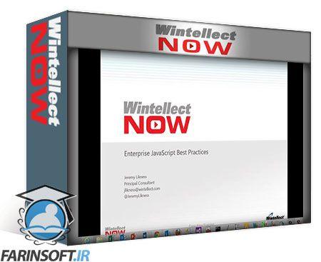دانلود WintellectNOW Enterprise JavaScript Best Practices
