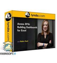 دانلود Lynda Access 2016: Building Dashboards for Excel