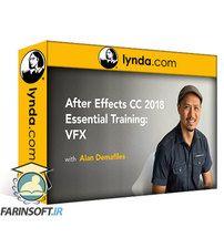 دانلود Lynda After Effects CC 2018: VFX Essential Training