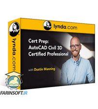 دانلود Lynda Cert Prep: AutoCAD Civil 3D Certified Professional
