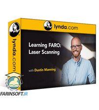 دانلود Lynda Learning FARO: Laser Scanning