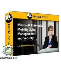 دانلود Lynda Microsoft Enterprise Mobility Suite: Management and Security