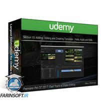 Udemy Adobe Premiere Pro CC: Fast Track to Video Editing