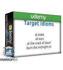 دانلود Udemy English Idioms Launch: Upgrade your speaking and listening