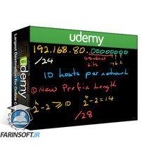 دانلود Udemy The Complete IP Subnetting Course: Beginner to Advanced!