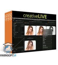 دانلود CreativeLive Creating Your Workflow in Capture One