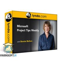 دانلود Lynda Microsoft Project Tips Weekly