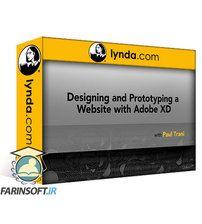 دانلود Lynda Designing and Prototyping a Website with Adobe XD