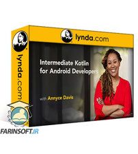 دانلود Lynda Intermediate Kotlin for Android Developers