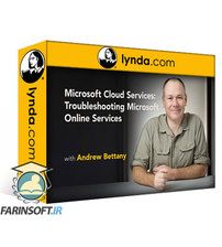 دانلود Lynda Microsoft Cloud Services: Troubleshooting Online Services