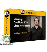 دانلود Lynda Learning OneNote 2016 Class Notebooks
