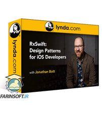 دانلود Lynda RxSwift: Design Patterns for iOS Developers