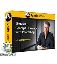 دانلود Lynda SketchUp: Concept Drawings with Photoshop