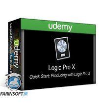 دانلود Udemy Logic Pro X Quick Start: Producing with Logic Pro X