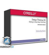دانلود OReilly Design Thinking 101