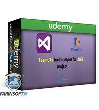 دانلود Udemy TeamCity: continuous integration & DevOps with Java and .NET