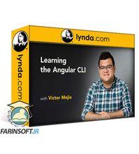 دانلود Lynda Learning the Angular CLI