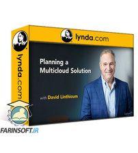 دانلود Lynda Planning a Multicloud Solution