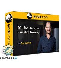 Lynda SQL for Statistics Essential Training