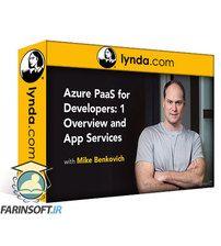 دانلود Lynda Azure Enterprise Development: 1 Governance and Infrastructure Deployments