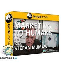 دانلود Lynda Marketing to Humans
