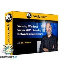 دانلود Lynda Securing Windows Server 2016: Securing Network Infrastructure