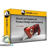 دانلود Lynda Zbrush and Keyshot for Product Design and Rendering